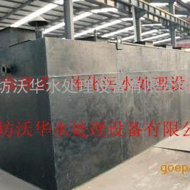 地埋式污水处理设备-地埋式污水处理装置