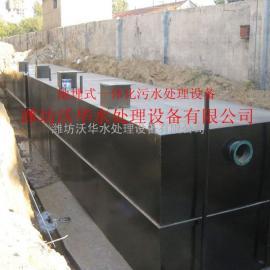 微动力污水处理设备/无动力污水处理设备