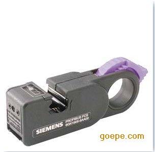 西门子剥线工具6GK1905-6AA00