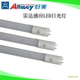 led日光灯管1.2米18w t8led 微波感应日光灯