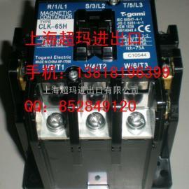 日本户上接触器CLK-65H