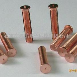 焊接�螺� 螺柱供��