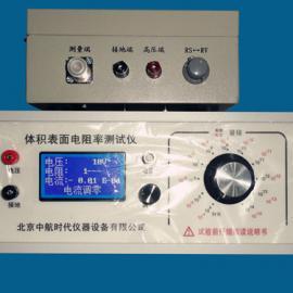 绝缘漆 硅胶 树脂体积表面电阻率测试仪