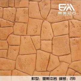 郑州EM097压模地坪,彩色压模地坪直销