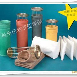 厂家直销福州泉州厦门浙江耐磨防水耐高温除尘布袋滤袋除尘袋