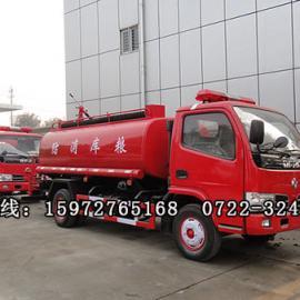 5吨消防洒水车厂区专用消防车
