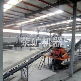 荥矿机器有机肥生产线生产厂家|有机肥设备报价|有机肥粉碎机