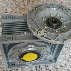 RV090系列蜗轮蜗杆减速机、减速电机