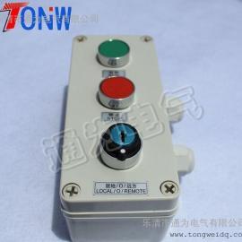 BDA80AH3-DDP 按钮盒