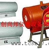 SK2-4-10管式高温马弗炉厂家