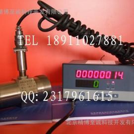 供应精博JCLWGY-D定量控制流量计