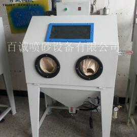 塑胶手动喷砂机 五金手动喷砂机 9060箱式手动喷砂机