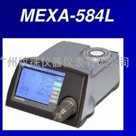 MEXA-584L汽车废气检测仪