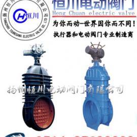 Q41F-16铸铁球阀