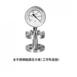 Y-TM系列引进型隔膜式压力表
