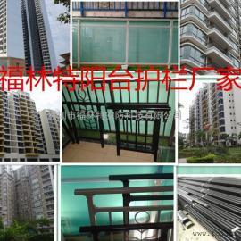 房地产楼盘公用(穿廊防护栏、穿廊护栏)零铁锈零维护