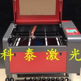 科泰4060塑料激光切割机 纸板 玻璃激光雕刻机厂家