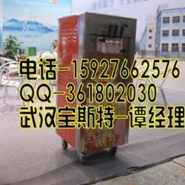 武汉冰激凌机818冰之乐冰淇淋机价格