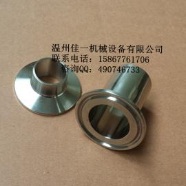 温州佳一定做非标卫生级快装卡箍接头(外径32 长50MM)