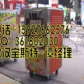 25升冰淇棱机武汉供应冰淇淋机BQL-825冰激凌机厂家