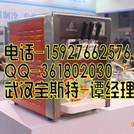 小型台式三色冰淇淋机武汉BQL-818T台式冰淇淋机报价