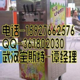 冰淇淋机宜昌价格商业三色冰淇淋机武汉卖家