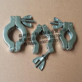 供应KF16、KF25、KF40、KF50不锈钢真空卡箍