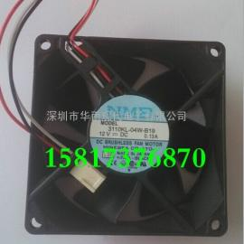 3110KL-04W-B19 42寸日立等离子电视风扇