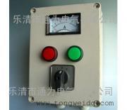 控制按钮箱