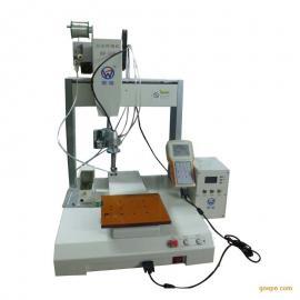 自动焊锡机器人/五轴焊锡机器人