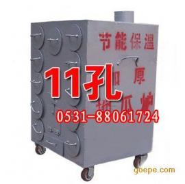 11孔加厚装置多功能烤地瓜炉 烤玉米机