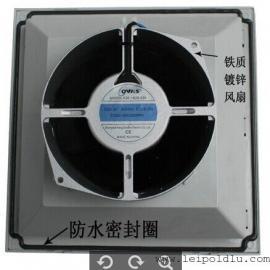 散热风机-威图同款-SK6625.230