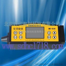 表面粗糙度仪HC-610