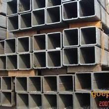 昆明方管最新价格,昆明方管总代理,供应昆明方管