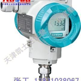 天津智能压力变送器/压力变送器厂家价格使用说明书