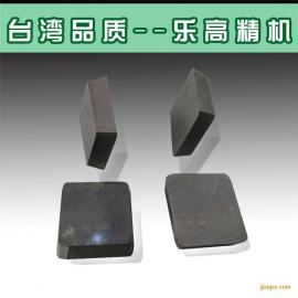 台湾原装乐高精机数控刀手提式强力倒角机刀片