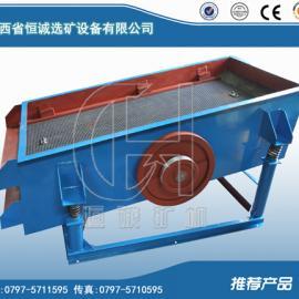 煤矿振动筛设备生产厂家-江西恒诚