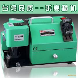 台湾品质乐高精机傻瓜式LG-X3高速钢钨钢材质铣刀研磨机