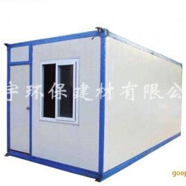 南京集装箱活动房 工地住人活动房价格