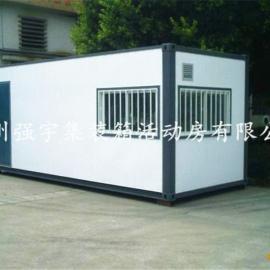 南京集装箱活动房住人集装箱活动房制作加工