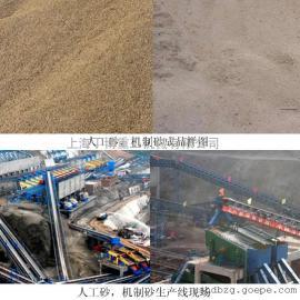石灰石电厂脱硫磨粉机设备供应商
