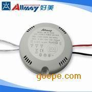 led吸顶灯电源 雷达感应电源 led非隔离电源