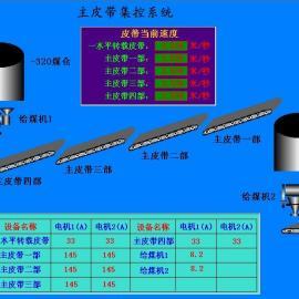 煤矿安全生产自动化监控系统