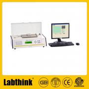 包装材料摩擦系数测试仪 MXD-02型