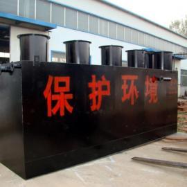 地埋式医疗废水处理装置厂家