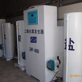 医疗废水处理设施