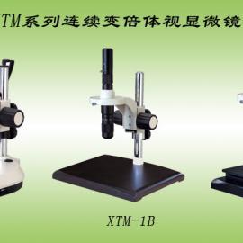 XTM系列单筒连续变倍显微镜
