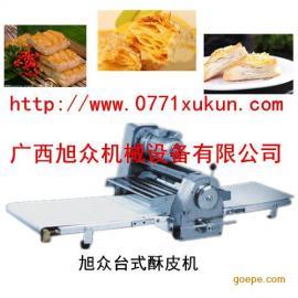 广西旭昆酥皮机,小型酥皮机,起酥机厂家