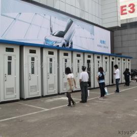 北京科洁阳光移动厕所租赁