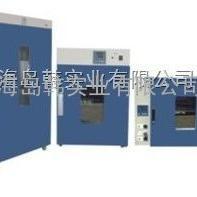 打扇单调箱正规DHG-9925A 恒温单调箱 工业烤箱 烘箱